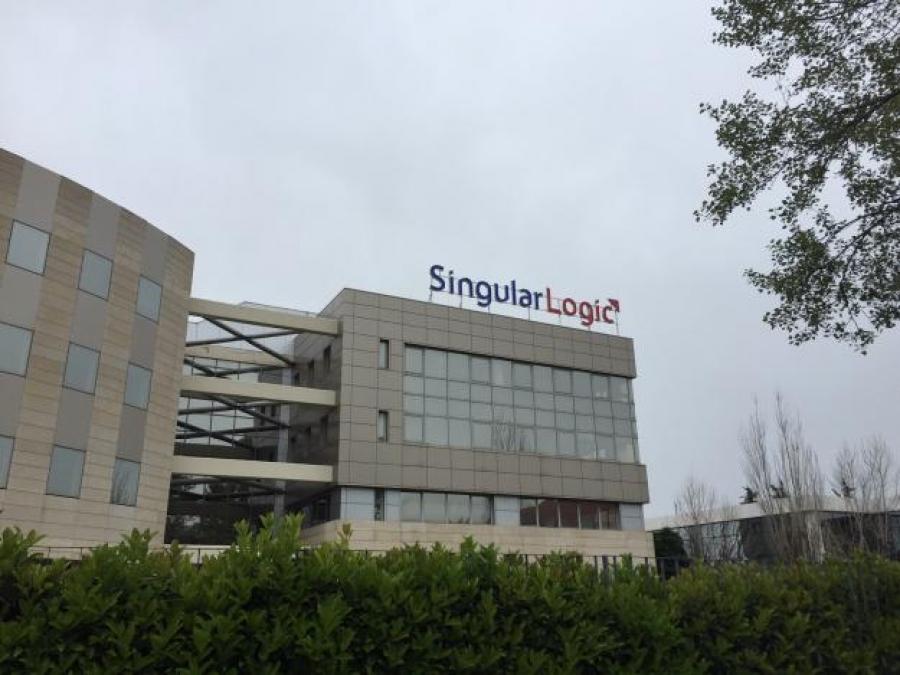 Διάκριση για τη SingularLogic στα Business IT Excellence Awards 2021