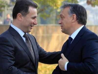 Orban: Ο Gruevski υπέβαλε αίτημα ασύλου στις ουγγρικές αρχές