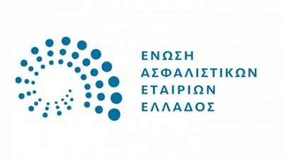 Αποζημιώσεις 5,3 εκατ. ευρώ πλήρωσαν 23 ασφαλιστικές από την «Ωκεανίς»