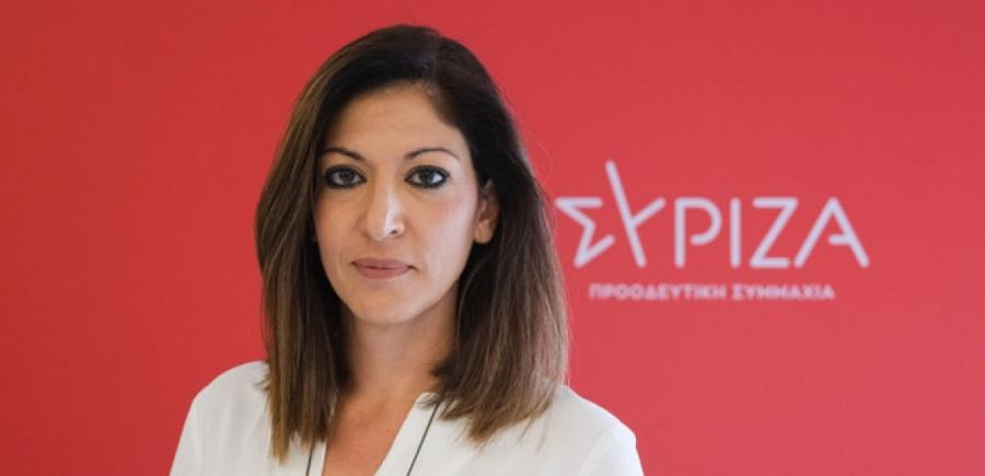 Καραγιάννη (ΣΥΡΙΖΑ-ΠΣ): Η πολιτική της κυβέρνησης διευρύνει τις ανισότητες – Ο τόπος έχει ανάγκη μία προοδευτική κυβέρνηση