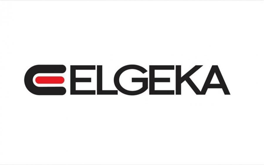 ΕΛΓΕΚΑ: Δεν θα διανείμει μέρισμα για τη χρήση του 2018