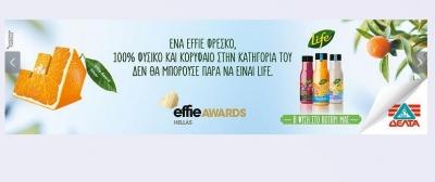 Ο χυμός LIFE στην κορυφή - Νέα βράβευση για τον LIFE της ΔΕΛΤΑ στα Effie Awards