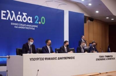 Εθνικό Σχέδιο Ανάκαμψης: Πώς θα κατανεμηθούν τα 32 δισ. ευρώ, τα σημαντικότερα έργα