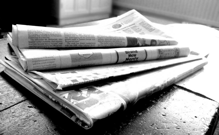 Αποκάλυψη: Πωλητήριο σε μεγάλη καθημερινή εφημερίδα, αναζητείται και στρατηγικός επενδυτής