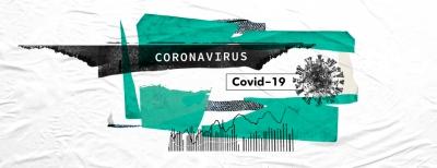ΗΠΑ - Επιθεώρηση  PNAS: Ένας στους 4 Αμερικανούς έχει νοσήσει από Covid-19 – «Κρυφό» το 60% των κρουσμάτων