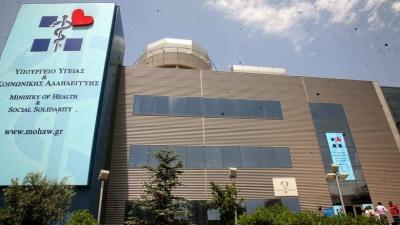 Υπουργείο Υγείας: Πλεόνασμα 340 εκατ. ευρώ θα εμφανίσουν τα νοσοκομεία για το 2017