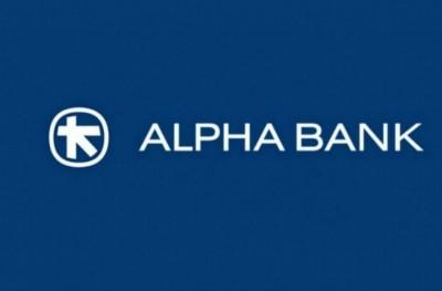 Το μήνυμα κοινωνικής υπευθυνότητας της Alpha Bank: Το αληθινό χαμόγελο δεν κρύβεται