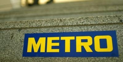 Η γερμανική Metro απέρριψε πρόταση εξαγοράς ύψους 5, 8 δισεκ. ευρώ από Τσέχο επενδυτή