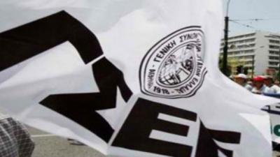 Κόντρα στην απεργία της ΓΣΕΕ με βαριές καταγγελίες η Ενότητα
