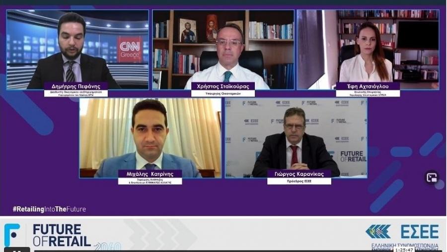 Εντείνονται οι πιέσεις στις ΜμΕ από την πανδημία και το ιδιωτικό χρέος - Προκλήσεις και προτάσεις στο Webinar της ΕΣΕΕ