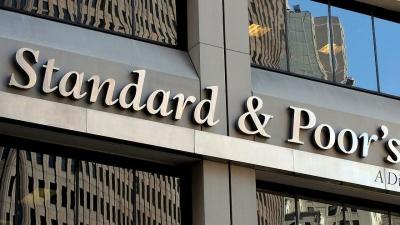 Εκτός επιτήρησης για υποβάθμιση η βραχυπρόθεσμη πιστοληπτική ικανότητα της Αργεντινής, λόγω λάθους της S&P