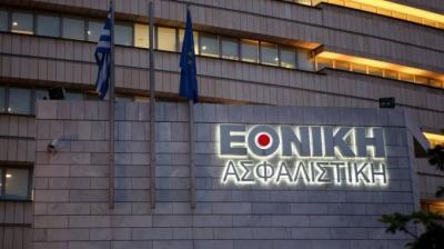 Με αντιφατικές εισηγήσεις συνεδριάζει εκ νέου το ΤΧΣ για την Εθνική Ασφαλιστική - Και πολιτικές διαστάσεις, από ΣΥΡΙΖΑ, ΚΙΝΑΛ