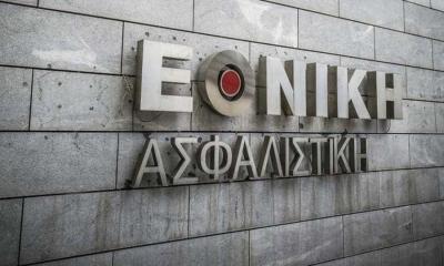 Bloomberg: To CVC Capital αγόρασε το 90% της Εθνικής Ασφαλιστικής - Tα κεφαλαιακά αποθέματα της ΕΤΕ αυξάνονται κατά 60 μ.β.