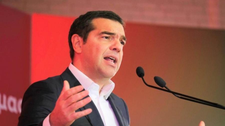 Τσίπρας: Ο Μητσοτάκης να ενημερώσει τα κόμματα  για την τουρκική προκλητικότητα και την κυβερνητική στρατηγική