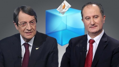 Κύπρος: Πρόεδρος της Δημοκρατίας με 56% ο Αναστασιάδης - Προτεραιότητα το Κυπριακό