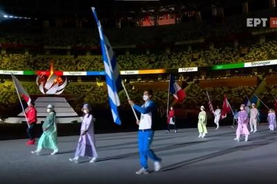 Ολυμπιακοί Αγώνες: Η είσοδος του Φουντούλη με την ελληνική σημαία στην τελετή λήξης (video)