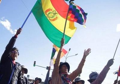 Βολιβία: Προεδρικές και βουλευτικές εκλογές θα διεξαχθούν στις 3 Μαΐου