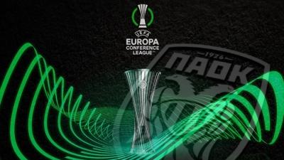 ΠΑΟΚ: Η ευρωπαϊκή λίστα για τα ματς με τη Ριέκα