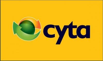 Επ. Ανταγωνισμού: Εγκρίθηκε η απόκτηση αποκλειστικού ελέγχου της Cyta Ελλάς από την Vodafone