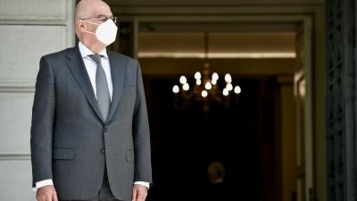 Δένδιας (ΥΠΕΞ): Συμμετοχή σε υπουργική συνάντηση  για τη Συρία