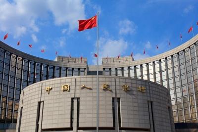 Η Λαϊκή Τράπεζα της Κίνας θα παρέμβει αν η συλλαγματική ισοτιμία ξεπεράσει τα 7 γουάν ανά δολάριο