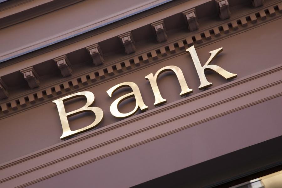 Alpha Bank: Η τεχνική προσέγγιση στη παρούσα φάση για την μετοχή της