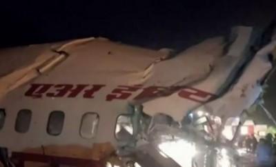 Ινδία: Ανακτήθηκαν τα δύο «μαύρα κουτιά» του αεροσκάφους της Air India Express που συνετρίβη