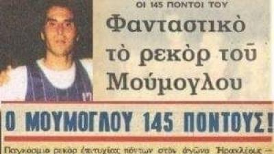 Όταν ο Μούμογλου ντύθηκε... Τσάμπερλεϊν και σημείωσε 145 πόντους σε έναν αγώνα!