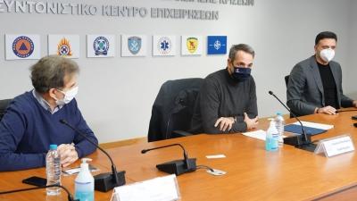 Μητσοτάκης: Ξεκινά η έκδοση ψηφιακού πιστοποιητικού εμβολιασμού - Αποτελεί ελληνική καινοτομία