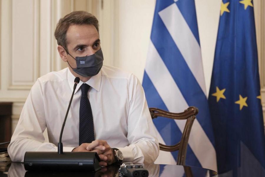 Συνεδριάζει υπό τον Μητσοτάκη το υπουργικό συμβούλιο – Στην ατζέντα η τηλεργασία στο Δημόσιο