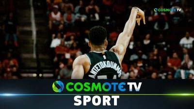 Στην COSMOTE TV η πρεμιέρα του Γιάννη Αντετοκούνμπο στα ΝΒΑ Conference Finals!