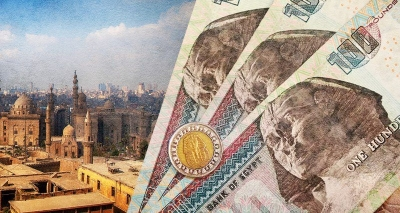 Παγκόσμια Τράπεζα: Ανάπτυξη 4,5% και 5,5% για την Αίγυπτο το 2022 και το 2023