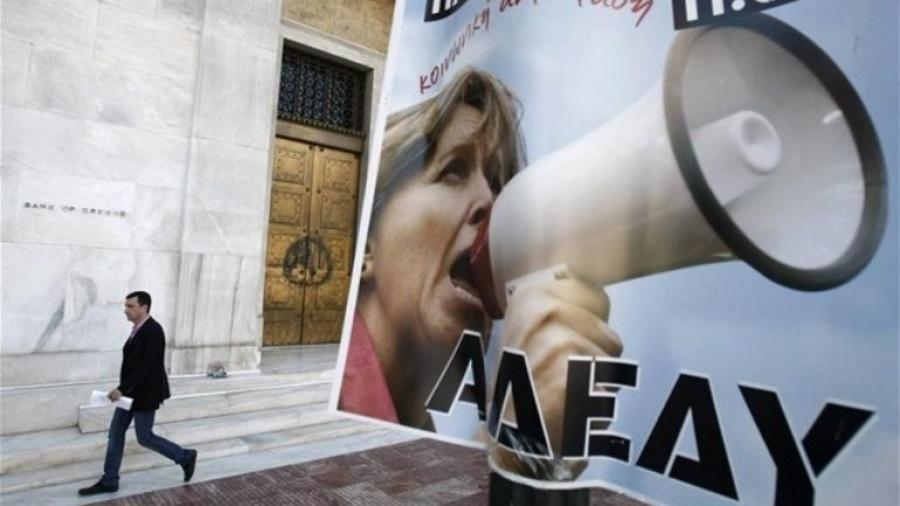 Θεοδωράκης (Ποτάμι): Κύριοι του ΣΥΡΙΖΑ αγκαλιάζεται όλα αυτά που χρεοκοπούν την χώρα