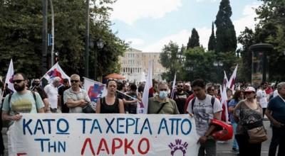 Συλλαλητήριο εργαζομένων της ΛΑΡΚΟ στο Σύνταγμα – Διαδήλωσαν μπροστά στο υπουργείο Οικονομικών
