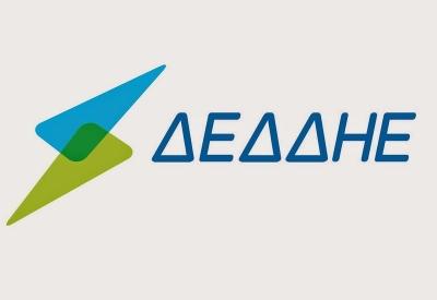 ΔΕΔΔΗΕ: Το ετήσιο ρυθμιζόμενο έσοδο ενέκρινε η ΡΑΕ και έκοψε bonus - Τον Σεπτέμβριο τα funds