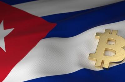 Στο αναπτυξιακό πρόγραμμα της Κούβας η αξιοποίηση του Bitcoin