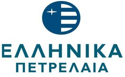 Το διάστημα 15 - 30 Νοεμβρίου η υποβολή των δεσμευτικών προσφορών για την εξαγορά του 50,1% των ΕΛΠΕ
