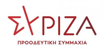 ΣΥΡΙΖΑ: Αντισυνταγματική η εποπτεία ΕΡΤ και ΑΠΕ από το Μαξίμου