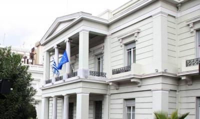 Η Ελλάδα χαιρετίζει την υιοθέτηση από την Ιταλική Γερουσία της συμφωνίας Ελλάδας - Ιταλίας