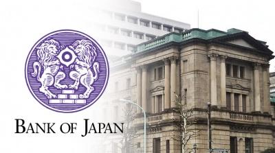 Έκτακτη συνεδρίαση της Bank of Japan στις 22/5 - Επί τάπητος νέα μέτρα για κεφάλαια σε τράπεζες