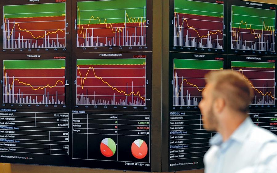 Τράπεζες και μετοχές της μικρής κεφαλαιοποίησης ηγούνται της διορθωτικής κίνησης της αγοράς