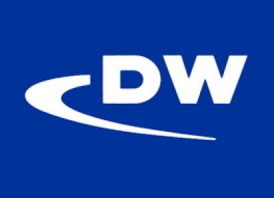 Deutsche Welle: Αλλάζει νομισματική πολιτική η ΕΚΤ - Δρομολογείται η έξοδος από την ποσοτική χαλάρωση