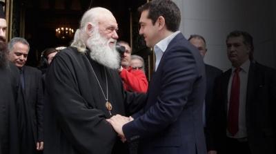Σήμερα (6/11) στις 18:00 η συνάντηση Τσίπρα - Ιερώνυμου στο Μαξίμου - Επί τάπητος η θρησκευτική ουδετερότητα