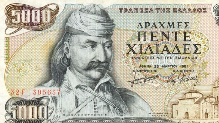 Attica Bank: Κατά 90,95% καλύφθηκε η ΑΜΚ - Συγκέντρωσε 681 εκατ. ευρώ, έναντι κεφαλαιακών αναγκών 748 εκατ.