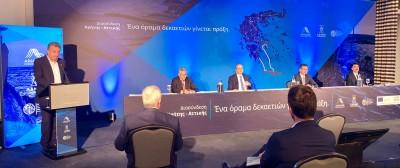 Η Κρήτη ενεργειακός κόμβος – Η hi-tech παρουσίαση του ΑΔΜΗΕ και τα οφέλη από τη μείωση των ΥΚΩ