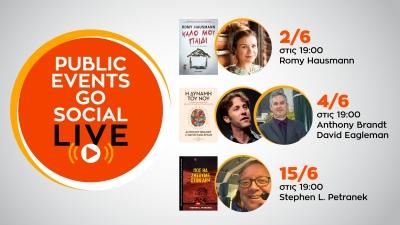 PublicEventsGoSocial: Τον Ιούνιο υποδεχόμαστε διεθνείς συγγραφείς!
