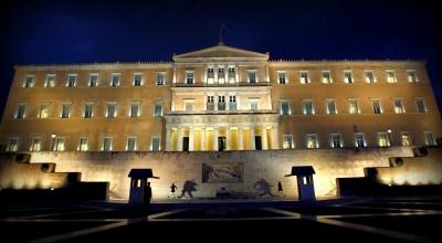 Γραφείο Προϋπολογισμού: Ρεαλιστικοί στόχοι για το χρέος, «μόνιμο» Ταμείο Ανάκαμψης και ρήτρα διαφυγής