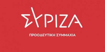 ΣΥΡΙΖΑ: Μετά την κατακραυγή ο Μητσοτάκης σύρεται πίσω από την πρόταση μας για τα φάρμακα