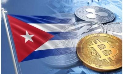 «Επενδύει» στα κρυπτονομίσματα η Κεντρική Τράπεζα της Κούβας για το νομισματικό μέλλον της χώρας