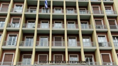 ΥΠΕΣ: O ΣΥΡΙΖΑ παραδέχεται ότι αύξησε προεκλογικά το όριο προσλήψεων